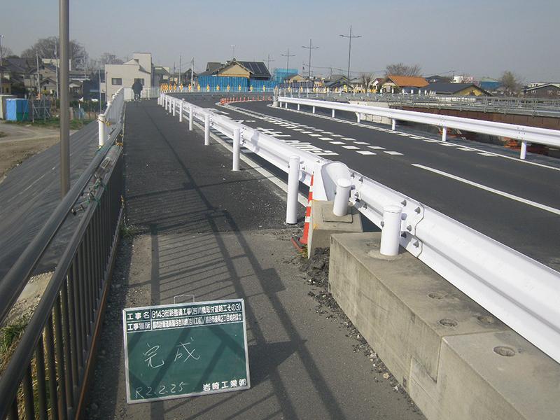 8143街路整備工事(吉川橋取付道路工その3)